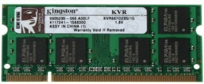 Kingston DDR2 1 GB Laptop DRAM (KVR667D2S5/1G)
